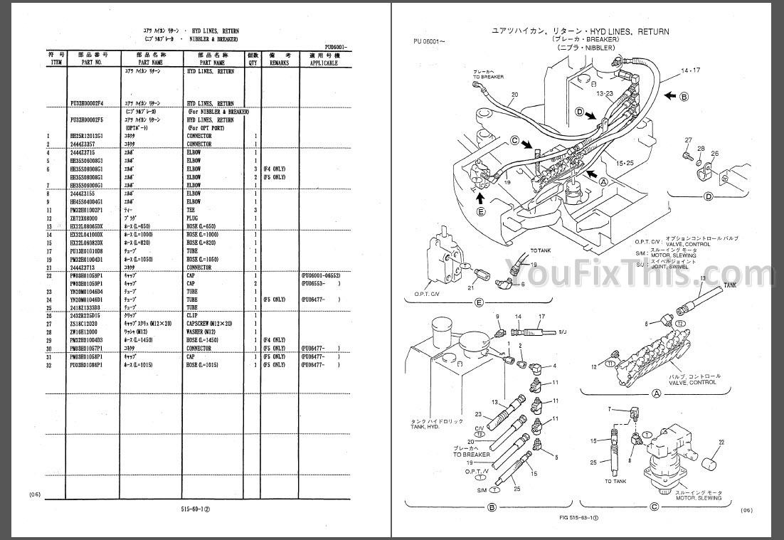 Kobelco Sk15sr Sk20sr Repair Parts Manual Excavator Youfixthis Wiring Diagrams